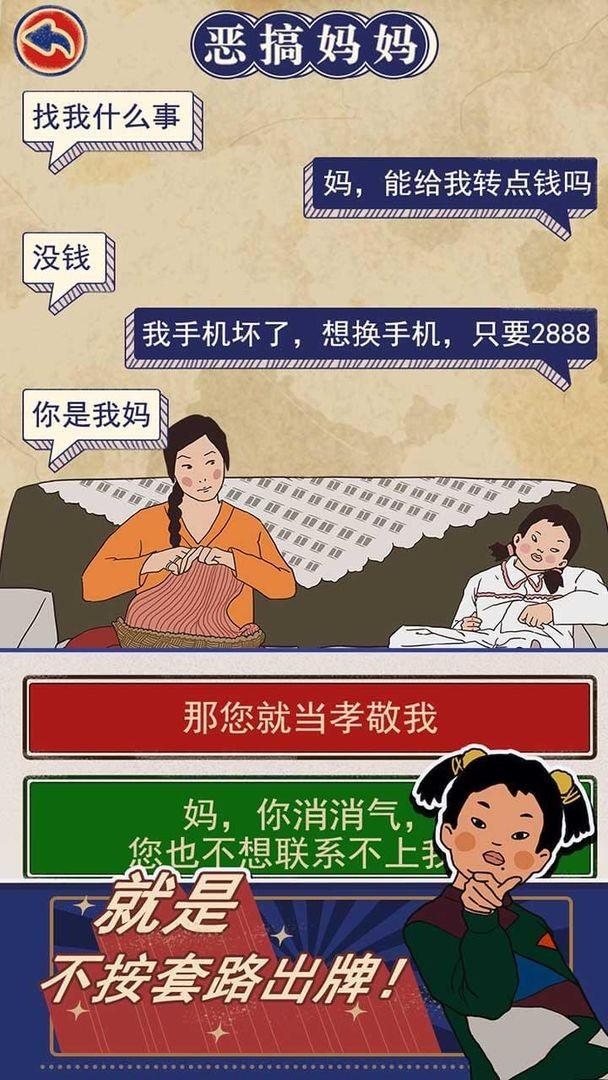 王蓝莓的幸福生活截图5