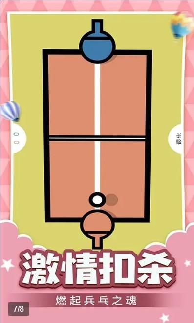 情侣游戏盒子截图3