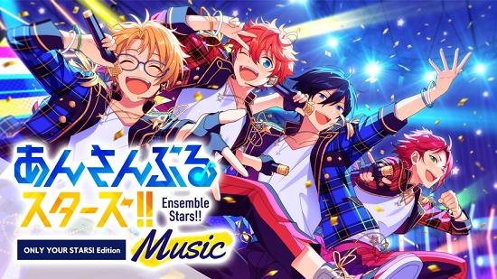 偶像梦幻祭music日服截图1