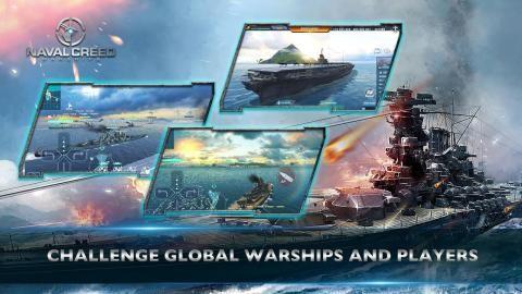 海军信条战舰截图5