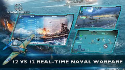 海军信条战舰截图4