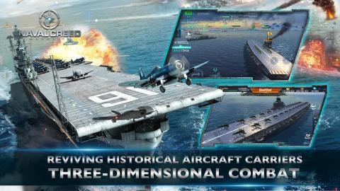 海军信条战舰截图2