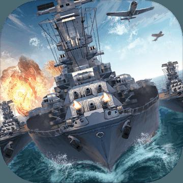 海军信条战舰