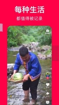 香哈菜谱截图2