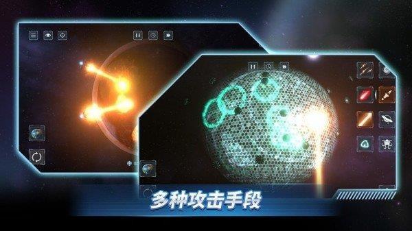 星战前夜模拟器截图2