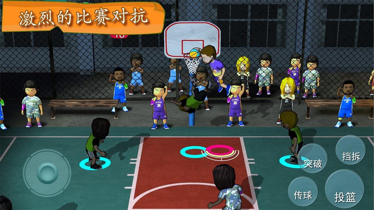 街头篮球联盟截图5