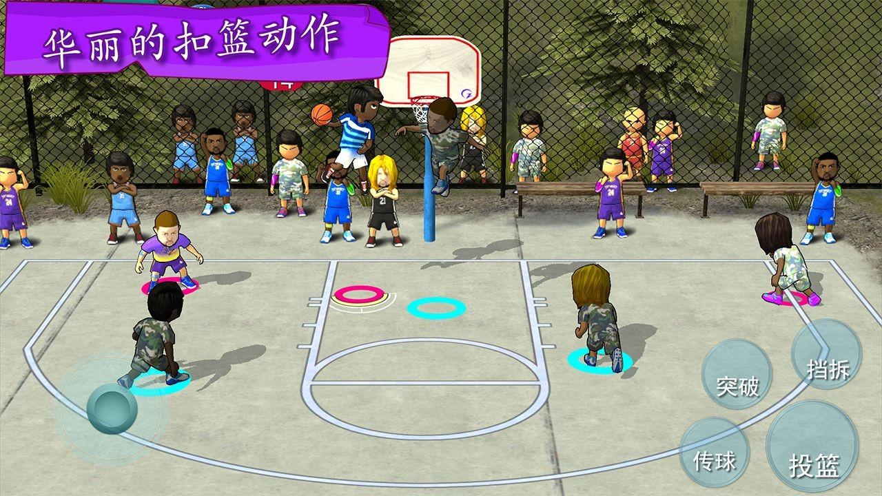 街头篮球联盟截图2