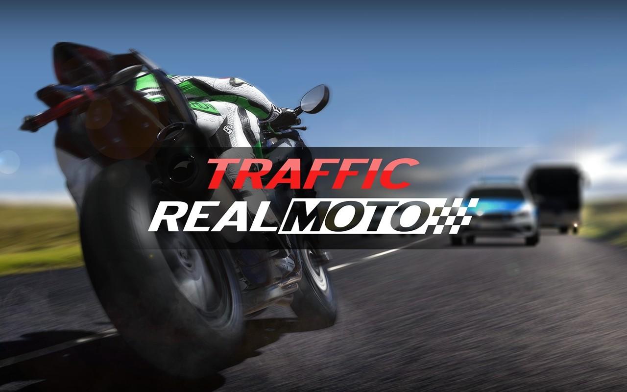 Real Moto Traffic截图2