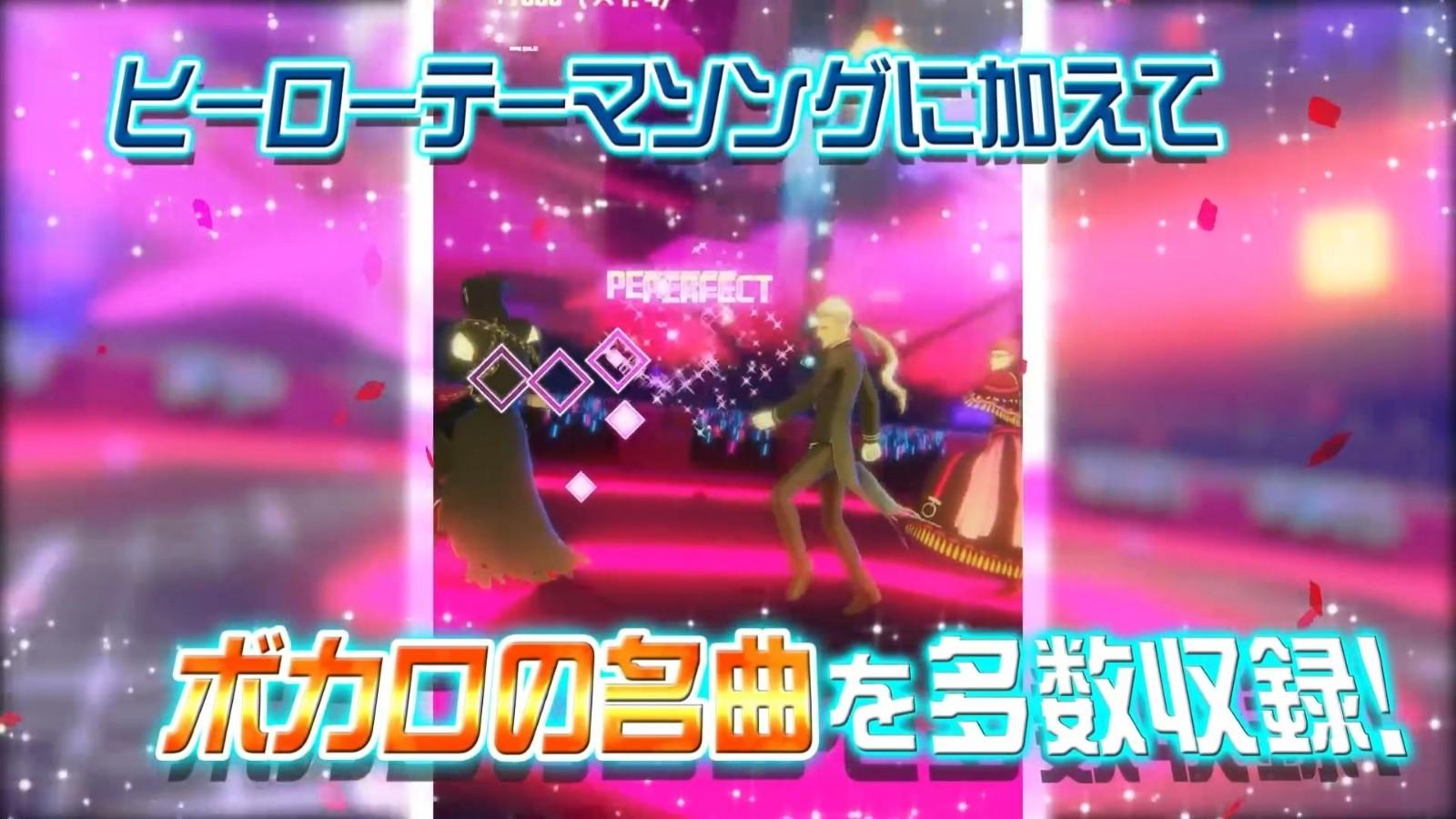 COMPASS Live Arena截图3