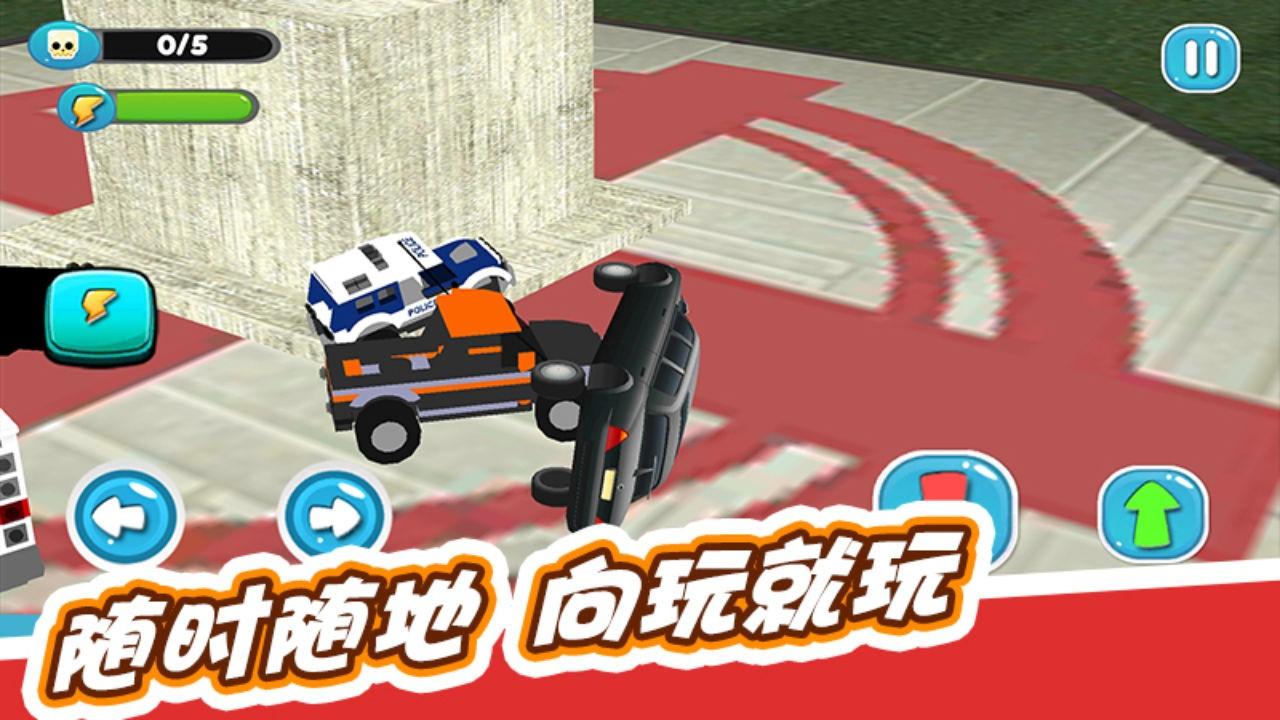 竞速锦标赛截图3