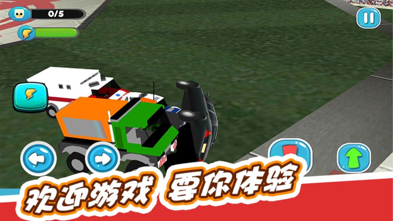 竞速锦标赛截图5