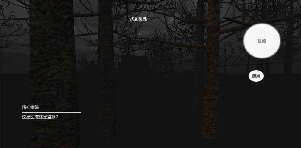 宿静之夜截图4