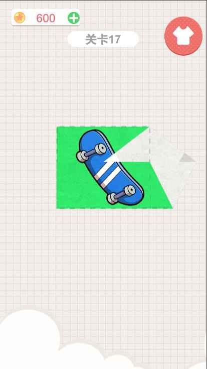 折纸大师截图3