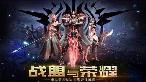 暗天使之剑截图1
