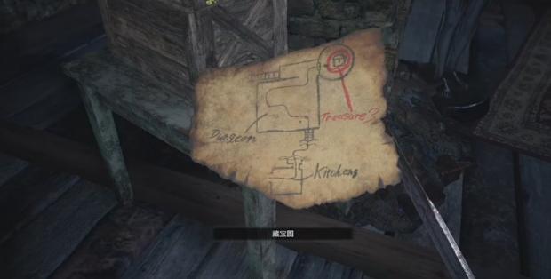 生化危机8:村庄城堡藏宝图在哪-城堡藏宝图解谜位置介绍