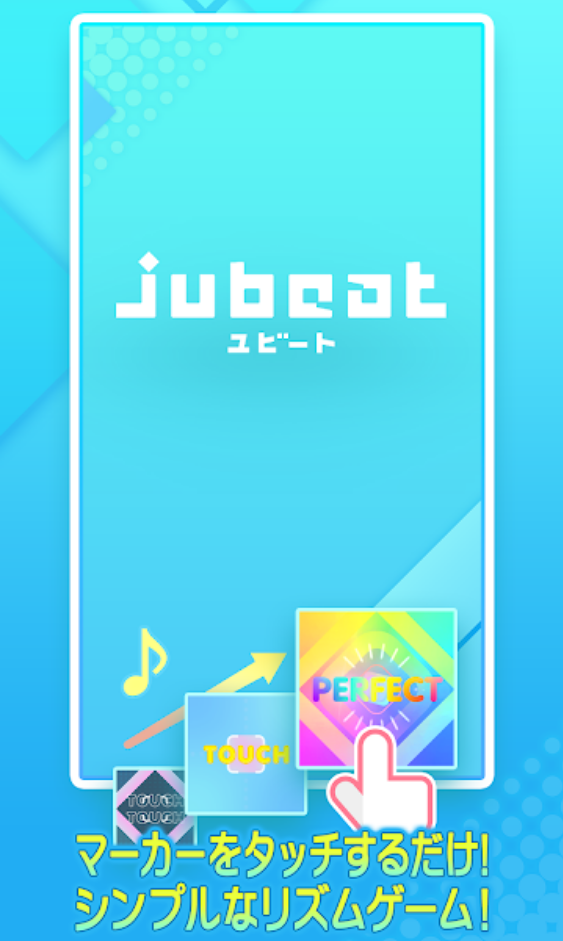 jubeat plus截图1