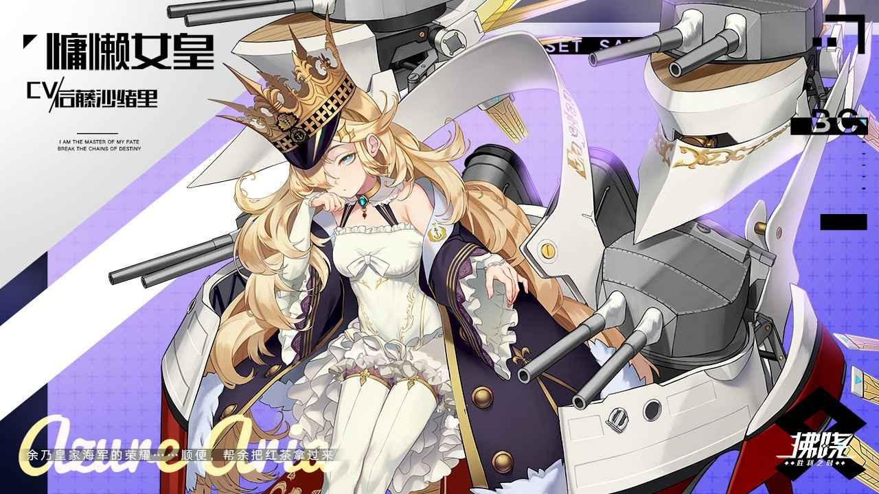 拂晓胜利之剑截图2