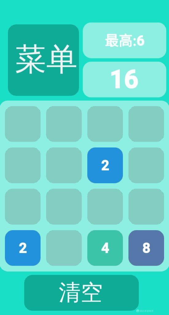 2048小游戏截图3