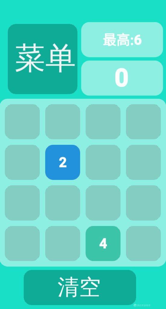 2048小游戏截图1