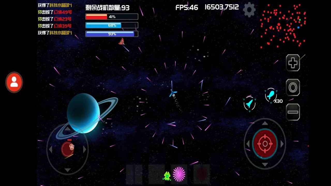 星际战场截图4