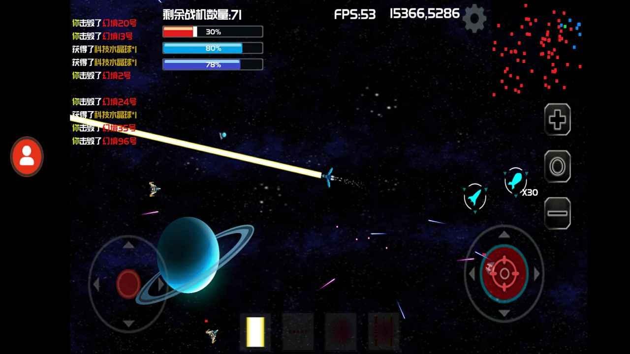 星际战场截图3