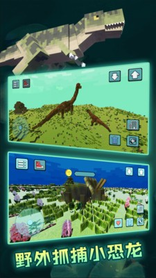 像素沙盒世界截图1