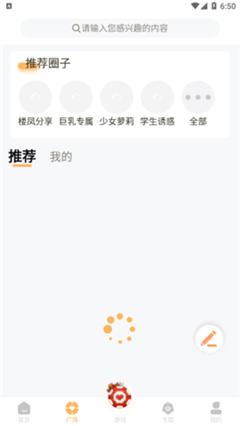 甜杏视频截图2