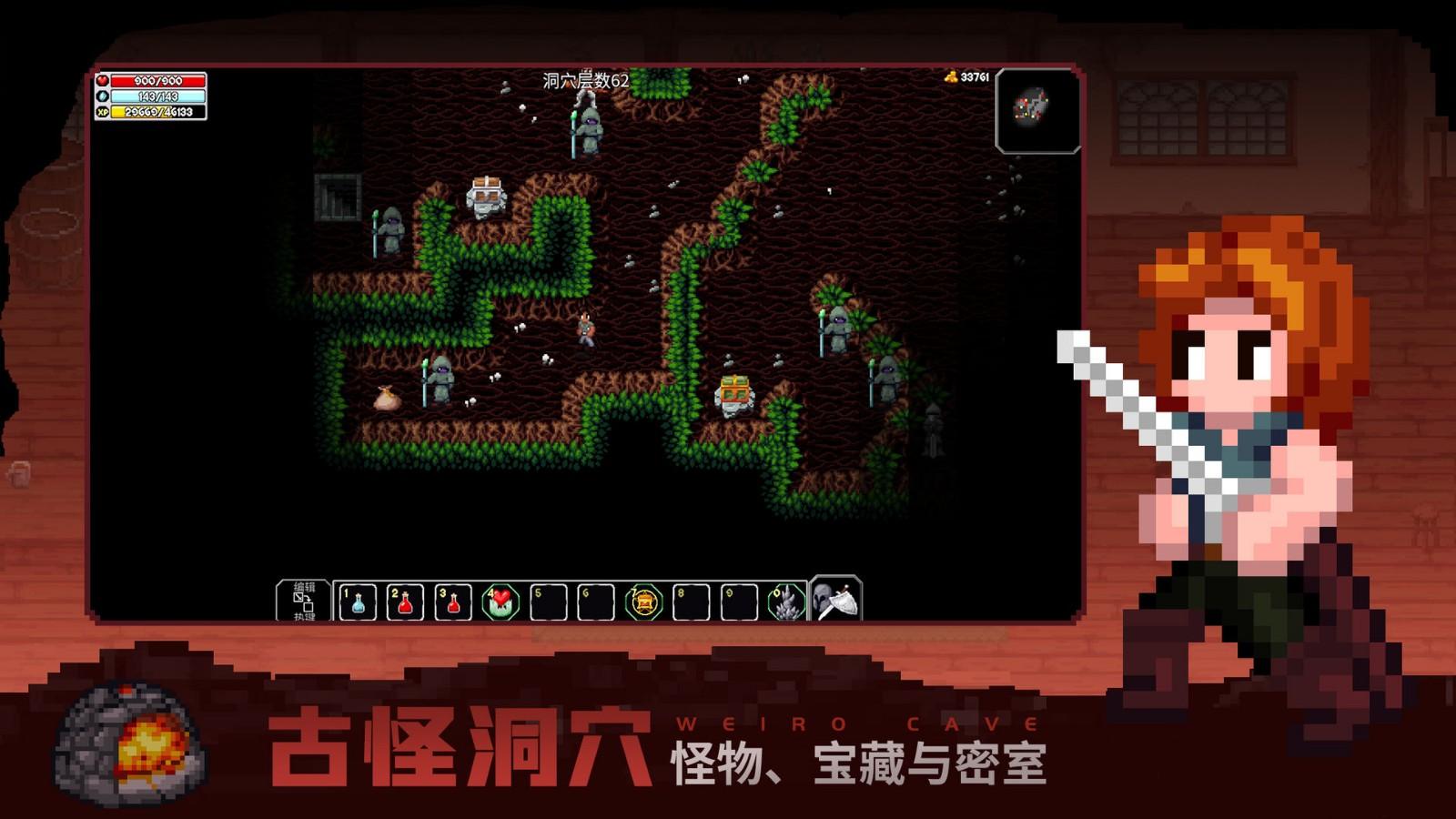魔法洞穴2截图2