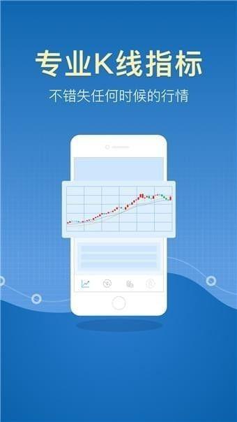 中币交易所截图4