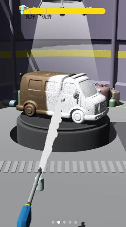 老板洗个车截图3