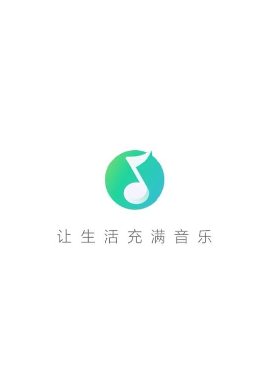 小米音乐4.0在哪里下载-下载地址分享