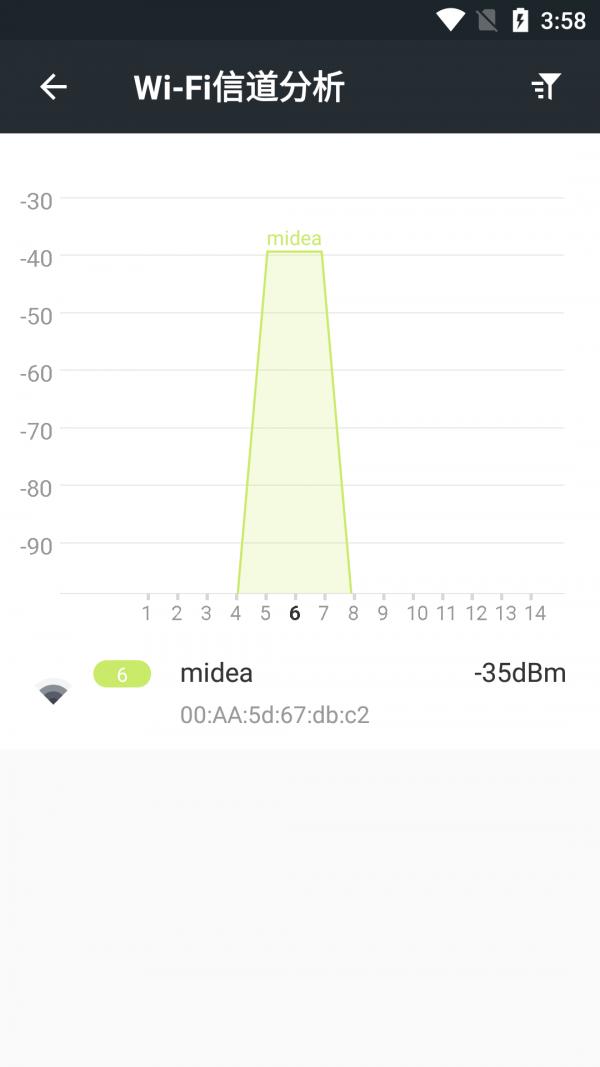 网速测一测截图1