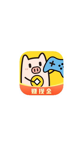 金猪游戏盒子截图2
