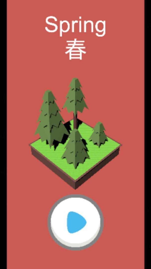 巨斧砍大树截图4