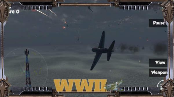 现代空战人类复仇截图3