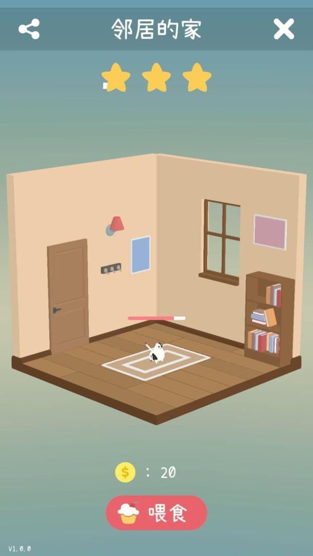 猫咪掉下来啦截图3