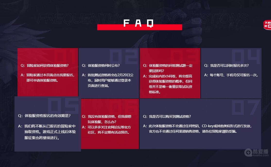 dnf手游体验服资格怎么获得-地下城与勇士手游体验服资格获得方法介绍