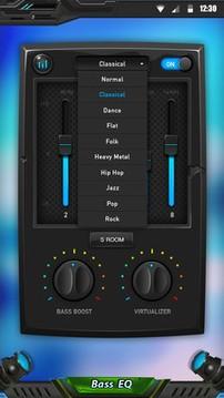 低音均衡器专业版截图1