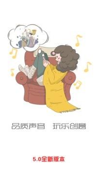熊猫听听截图3