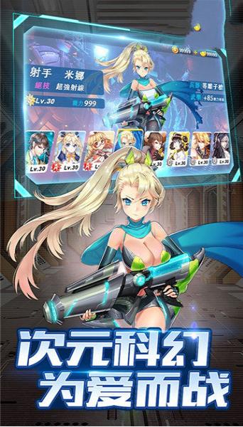 剑与少女截图1