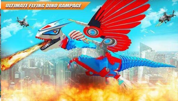 飞行喷火恐龙截图2