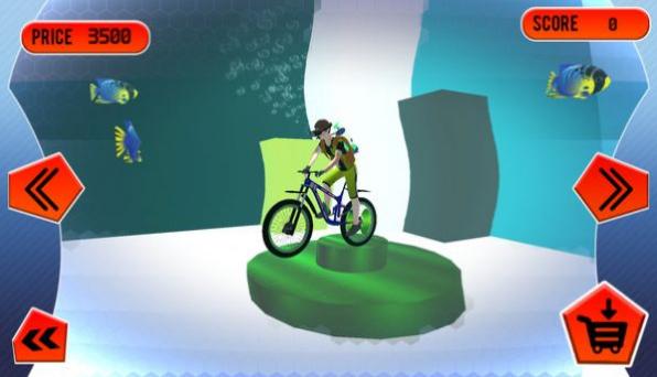 海底自行车骑士截图3