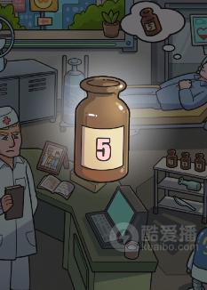 脑洞大侦探医院怎么过-医院三星通关攻略