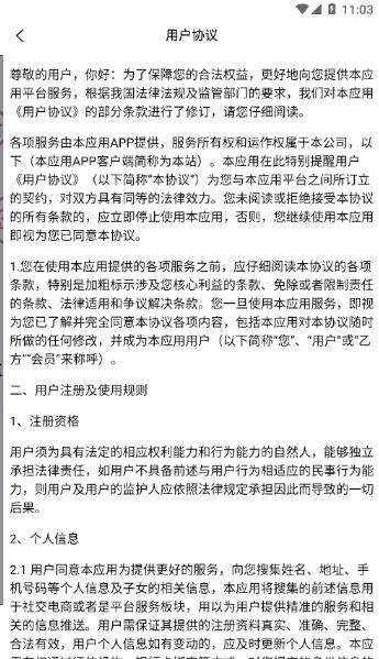 阜外PICU云课堂截图2