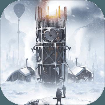 冰汽时代:最后的家园