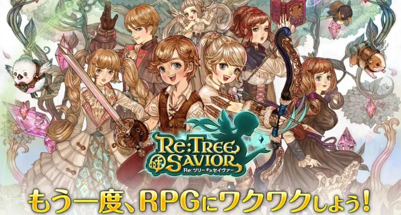 Re救世者之树截图1