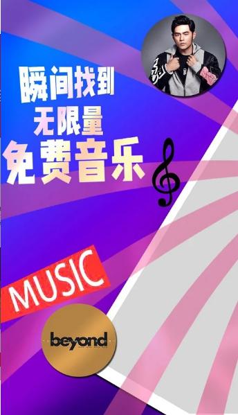 简单云音乐截图3