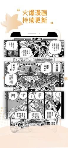 36漫画截图2