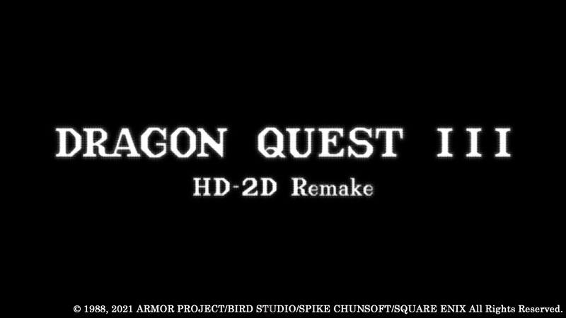 勇者斗恶龙3HD 2D版