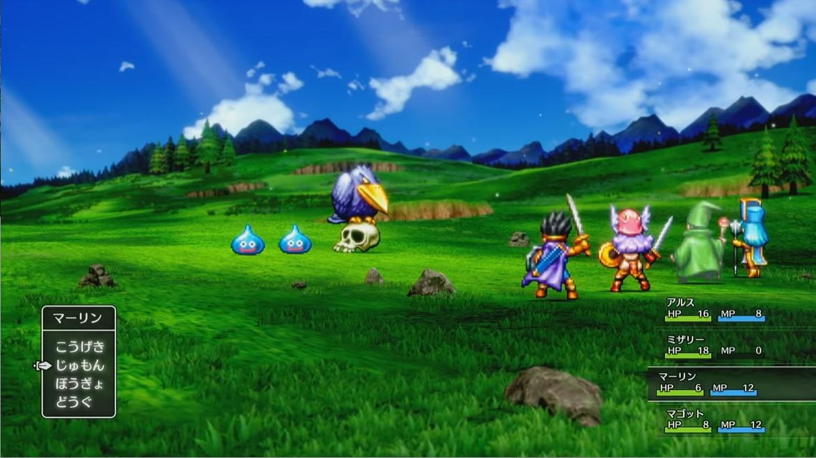 勇者斗恶龙3HD 2D版截图1